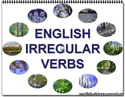 Календарь 2014 г. '352 English Irregular Verbs'