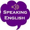 ЕГЭ по английскому языку-раздел'Говорение'