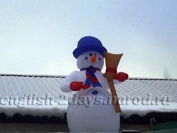 Январь Снеговик
