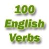 100 английских глаголов. Английский словарь - как выучить быстро и бесплатно